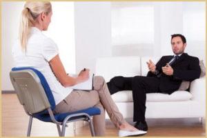 Консультация психолога при бессоннице