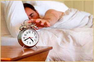 Трудно выспаться