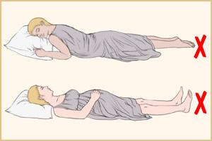 Позы для сна беременным
