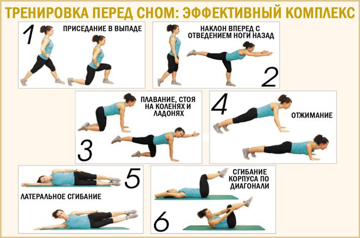 Комплекс эффективных упражнений для вечерней зарядки