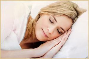 Как правильно спать головой по христиански?