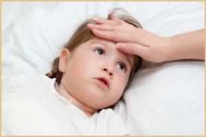 Вялость у ребенка без температуры