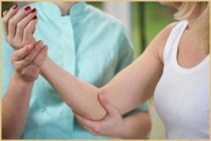 Вялость и ослабление тонуса мышц