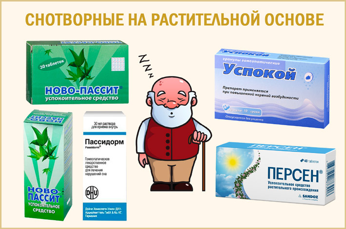 Снотворные препараты на растительной основе