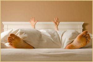 Вздрагивание во сне